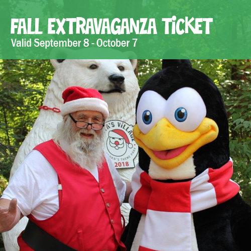 fall-extravaganza